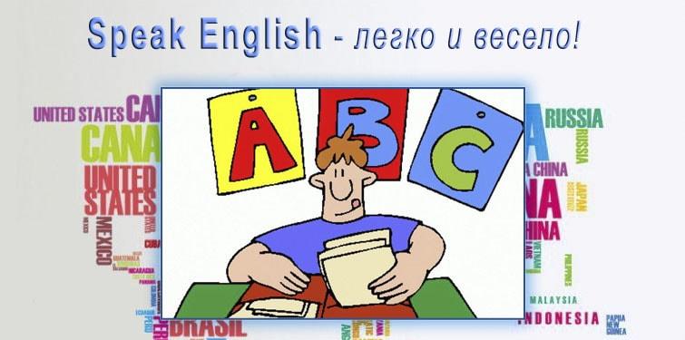 Кто выучил английский самостоятельно отзывы