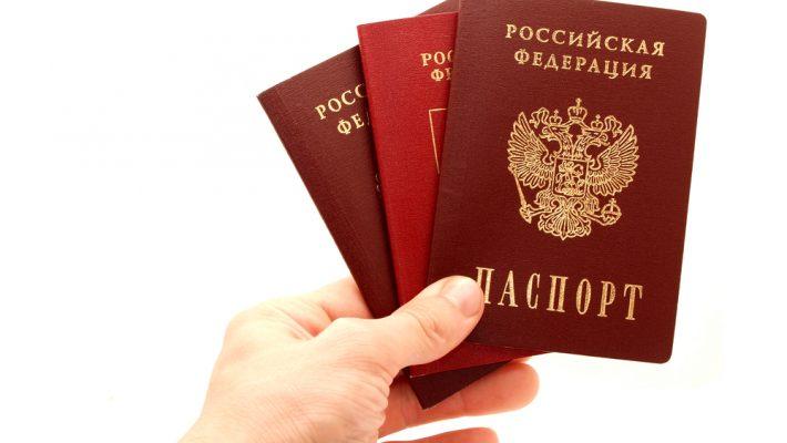 Поменять паспорт как это сделать 136