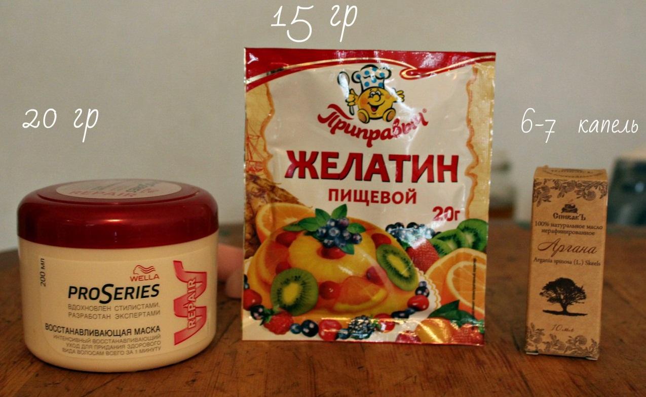 Ламинирование дома желатином рецепт пошагово
