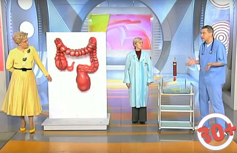 Лечение и симптомы пониженной кислотности желудка. Как