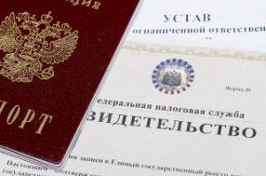 Инн узнать по паспорту