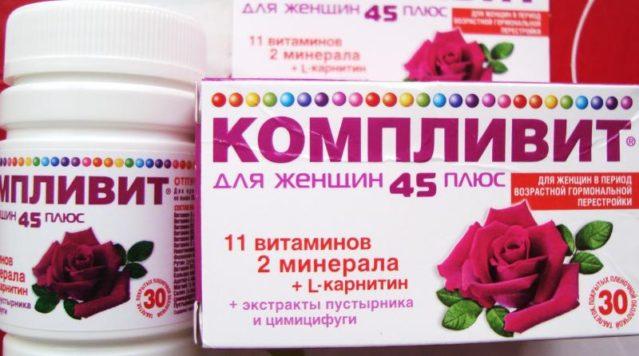 Витамины для женщин после 50 лет-Компливит
