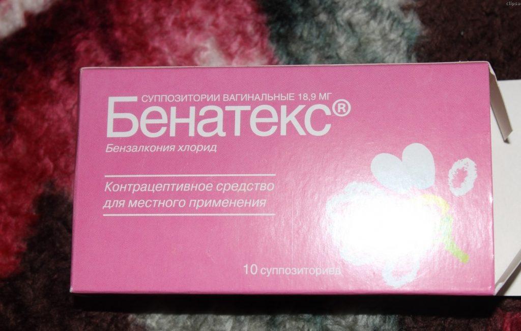 противозачаточные средства для женщин после 30 лет-Бенатекс