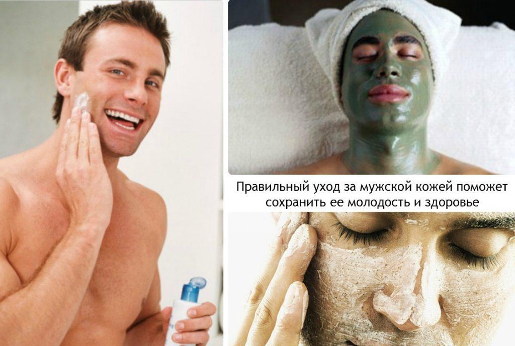 как ухаживать за кожей лица мужчине после 30