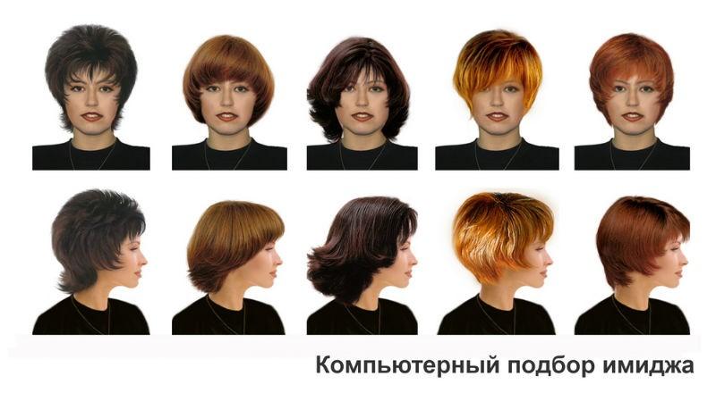 как выбрать стрижку по форме лица женщине фото-подбор цвета