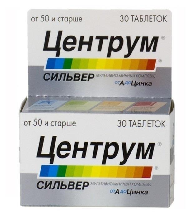 Витамины для женщин после 50 лет-Цетрум сильвер