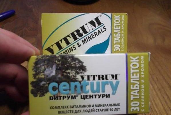 Витамины для женщин после 50 лет- Витрум
