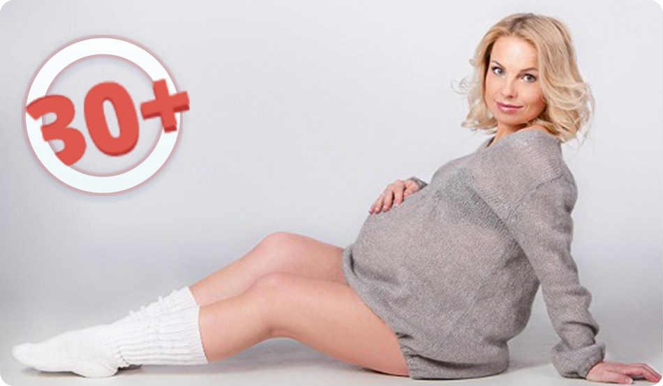 беременность в 30 лет вторая-как все спланировать