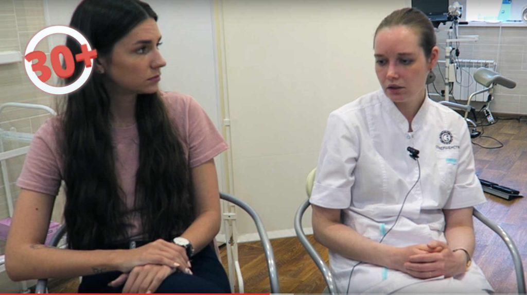 фолиевая кислота при планировании беременности дозировка для женщин