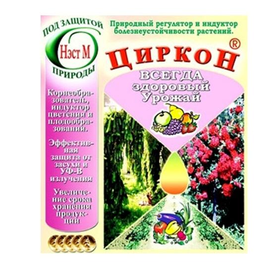 Циркон-для хорошего урожая томатов