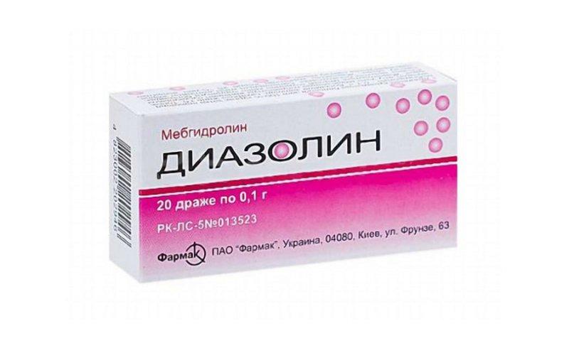 Лучшие препараты от аллергии последнего поколения-Диазолин