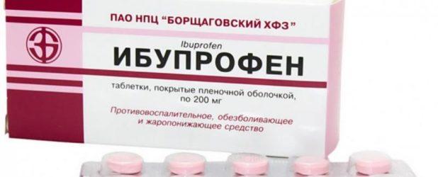 Как лечить грыжу поясничного отдела позвоночника без операции -Ибупрофен