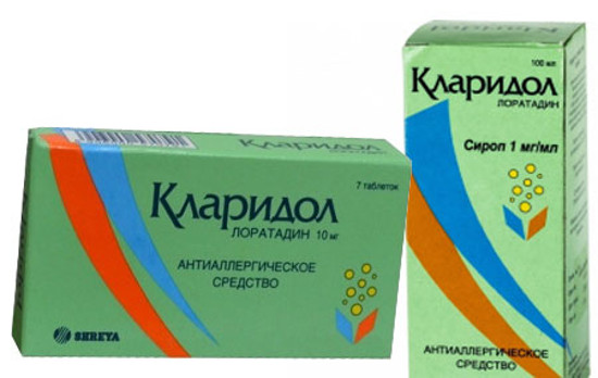 Лучшие препараты от аллергии последнего поколения-Кларидол