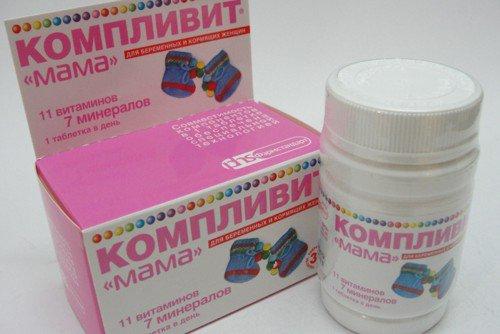 Витамины для беременных рейтинг лучших -компливит