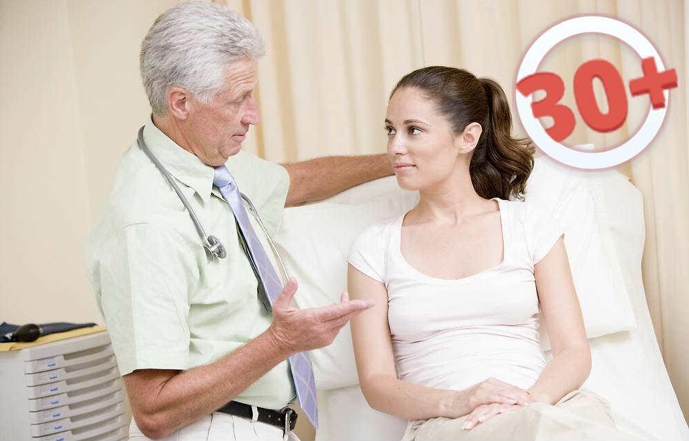 беременность в 30 лет вторая