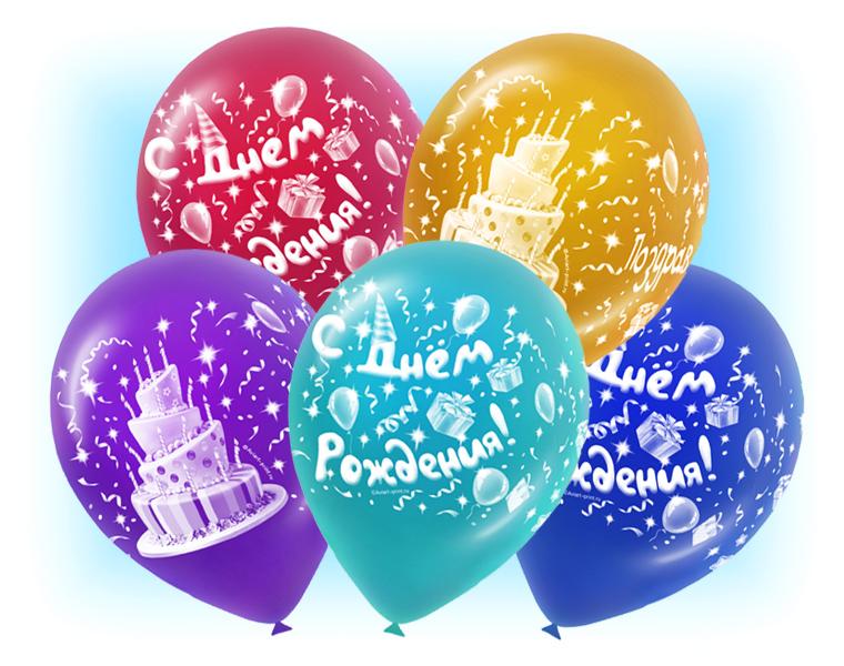 Поздравить с днем рождения ятровку