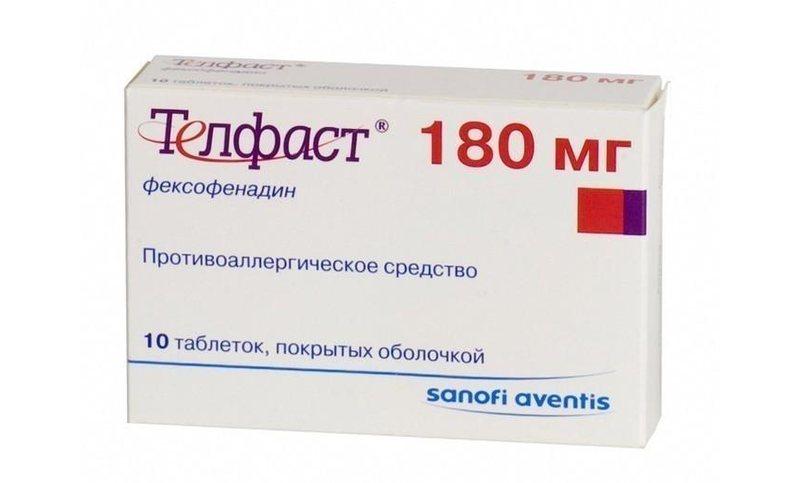 Лучшие препараты от аллергии последнего поколения-Телфаст