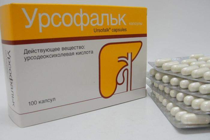 Урсодезоксихолевая кислота для чего назначают-Урсофальк